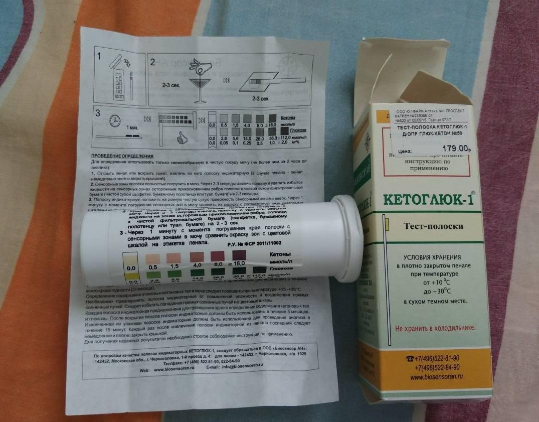 Тест-полоски dirui h10 (глюкоза, билирубин, удельный вес, ph, белок, кровь, кетоны, уробилиноген, нитриты, лейкоциты), 100 шт.