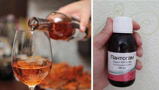 Совместимость препарата пантогам и алкоголя