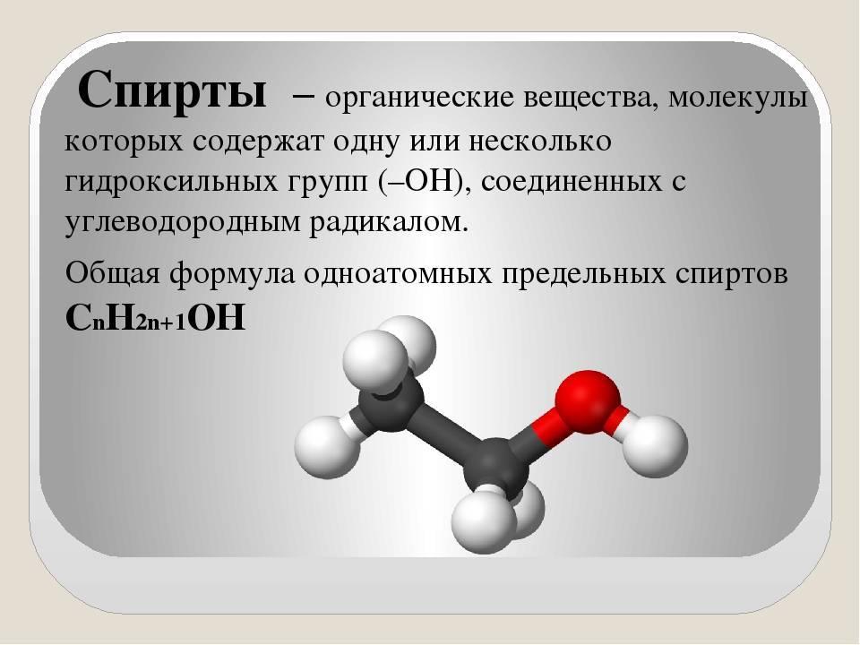 Сколько промилле разрешено в 2020 году? | shtrafy-gibdd.ru