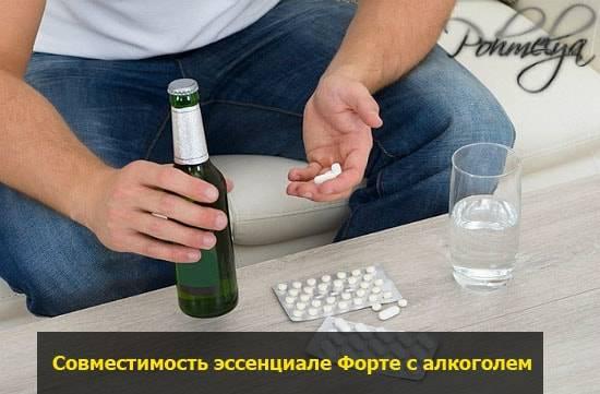 Можно ли анальгин пить с алкоголем?