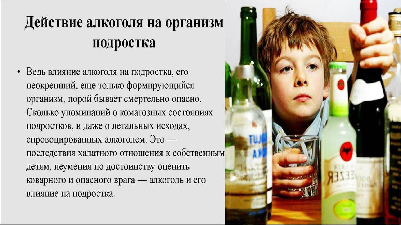 Что более вредно алкоголь или энергетики? | польза и вред