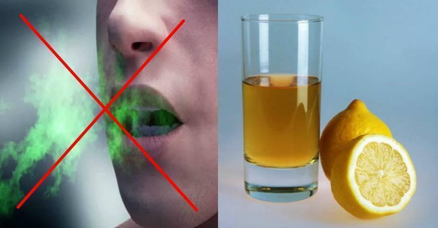 Как избавиться от запаха перегара быстро и эффективно