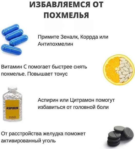 Лечение алкоголизма народными средствами в домашних условиях без ведома больного: методы, рецепты
