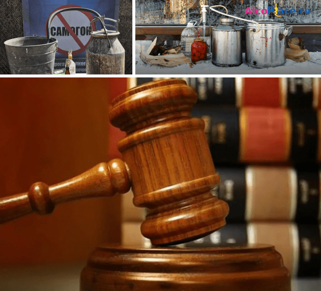 Самогоноварение: ответственность в рф в 2020 году, наказание за продажу самогона