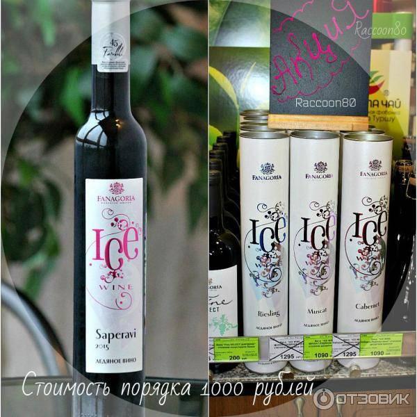 Краснодарский производитель вин «фанагория» запускает фирменную розницу в петербурге