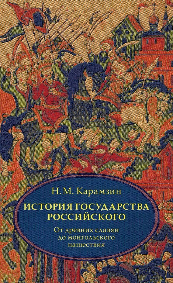 Чем питались славяне на руси? каши, хлеб, овощи, мед и квас
