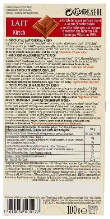 Самогон из вишни с косточками (киршвассер) - 4 рецепта браги