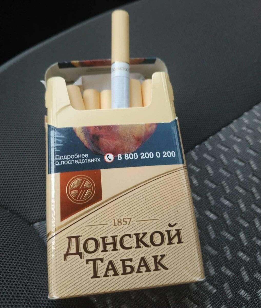 """""""натуральный и вкусный табак, как в 90-е"""" - показываю лучшие сигарет, о которых мало кто знает   табачная культура   яндекс дзен"""