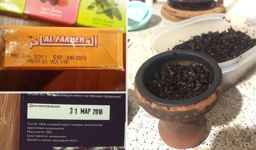 Как хранить табак для кальяна. Как восстановить высохший - инструкция