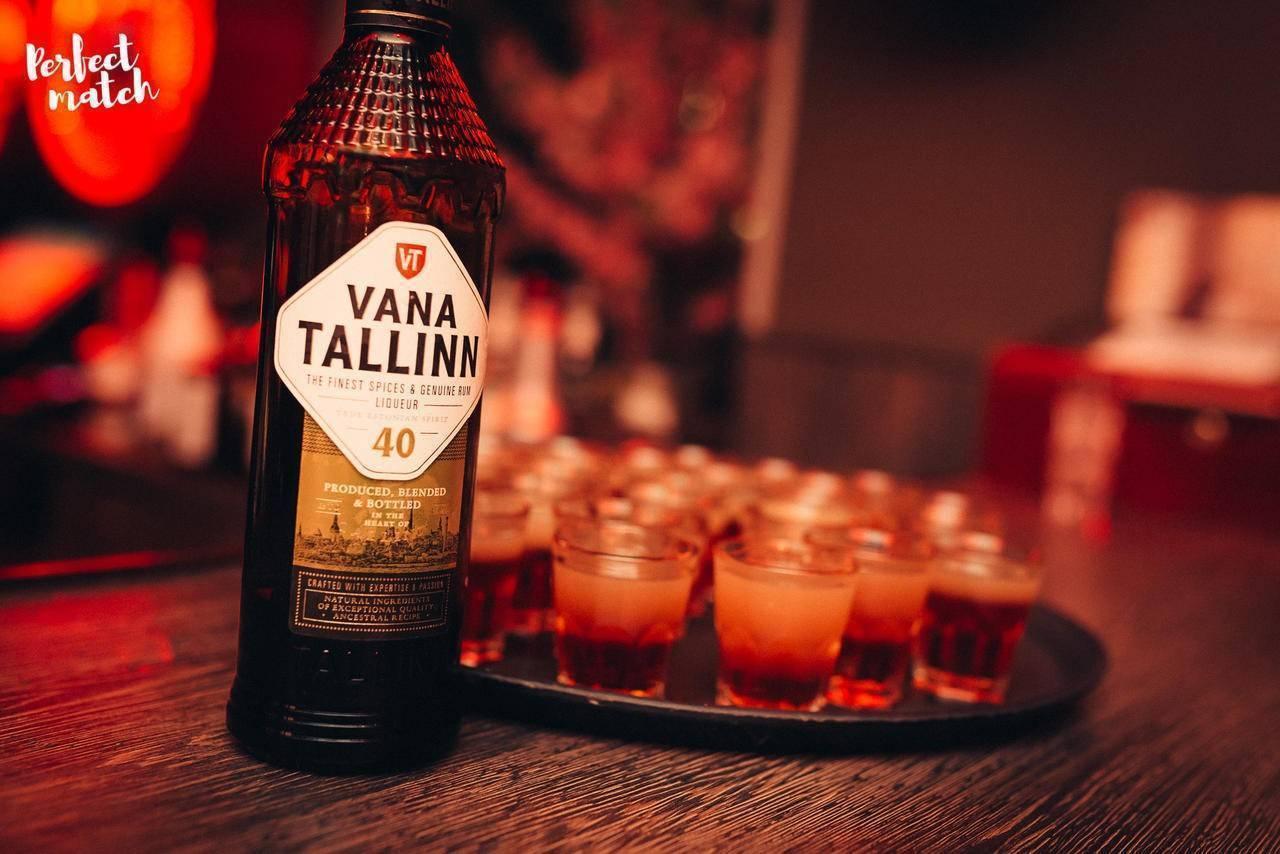 Ликер вана таллин (vana tallinn): описание, история, состав и виды напитка, как и с чем его пить | mosspravki.ru