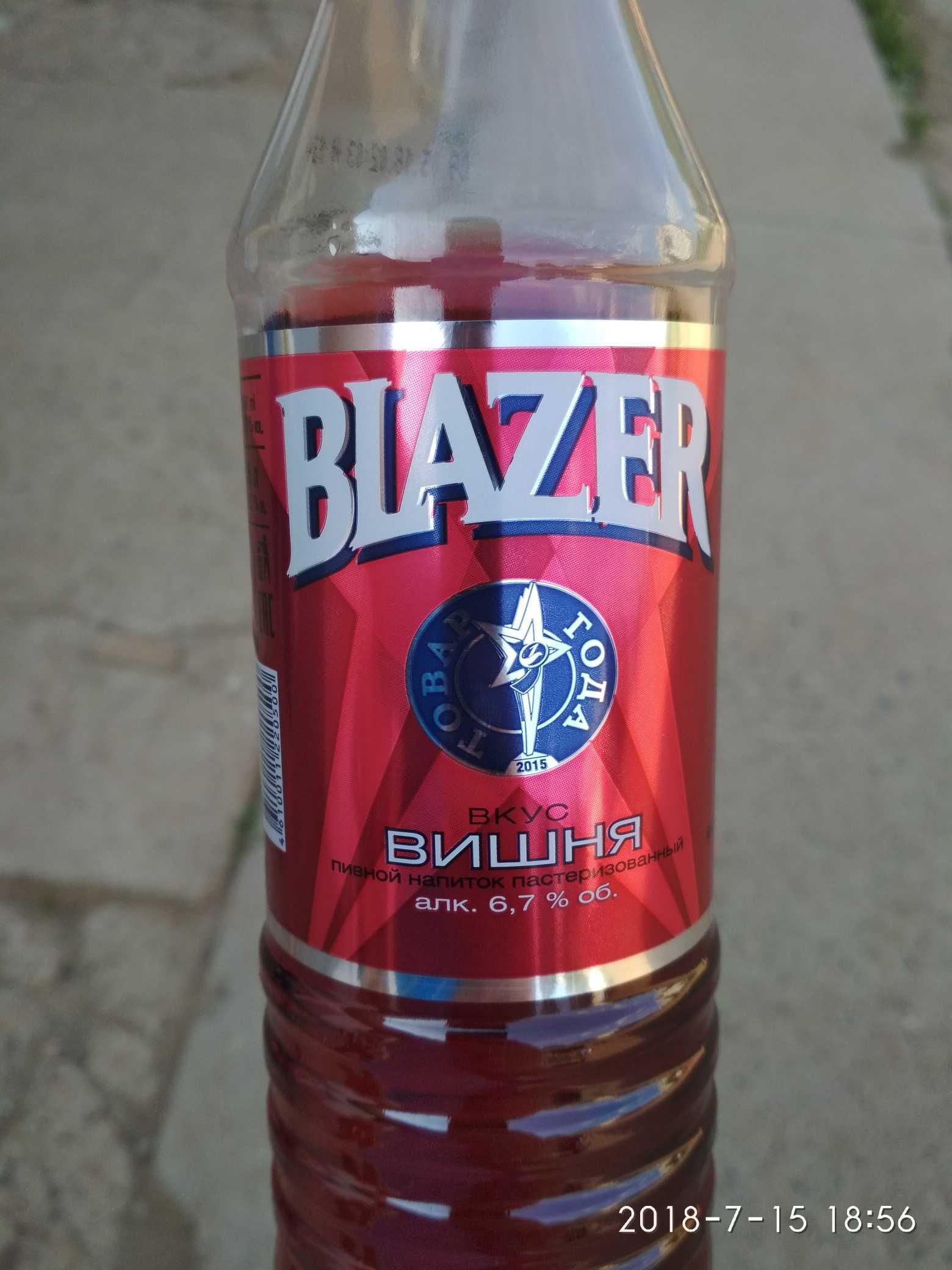 Почему сейчас модно пить блейзер что это такое