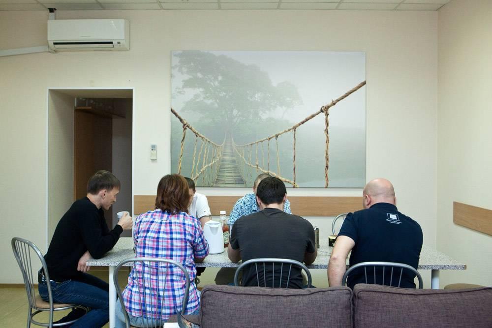 Реабилитационный центр для наркозависимых: наркологическая клиника в симферополе