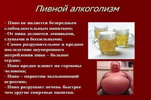 Алкоголь и потенция:как спиртные напитки влияют напотенцию и эрекцию у мужчин, связь между алкоголизмом и импотенцией, можно ли пить? | prostatitaid.ru