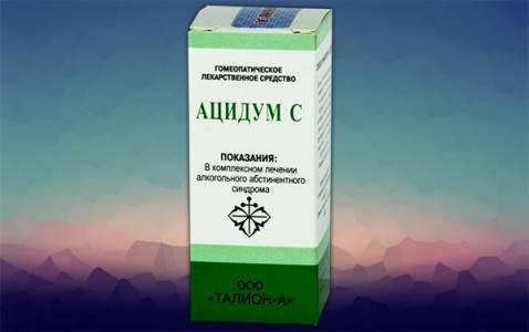 Гомеопатия и алкоголь – можно ли пить во время лечения?