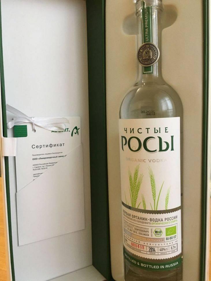 Водка чистые росы: описание био напитка, отличия