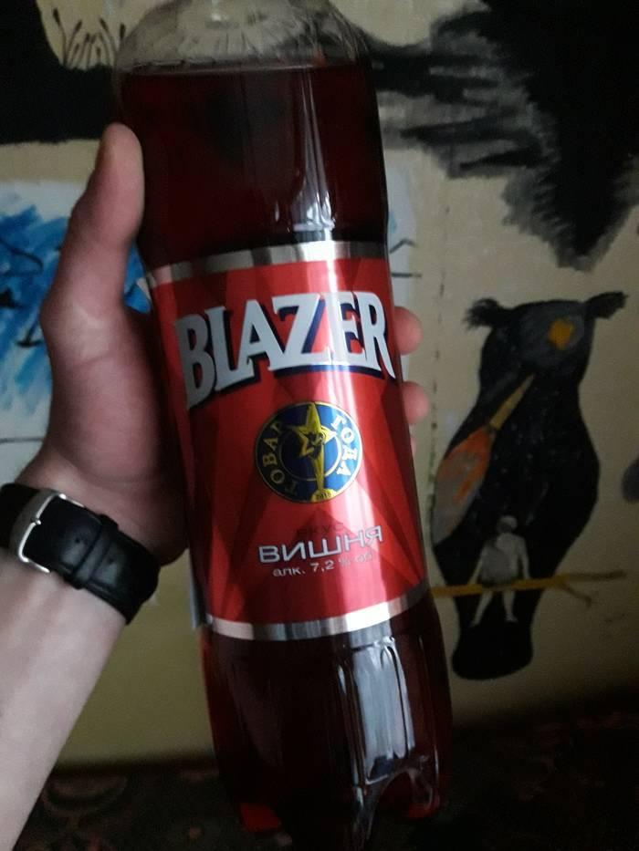 Что такое блейзер напиток алкогольный