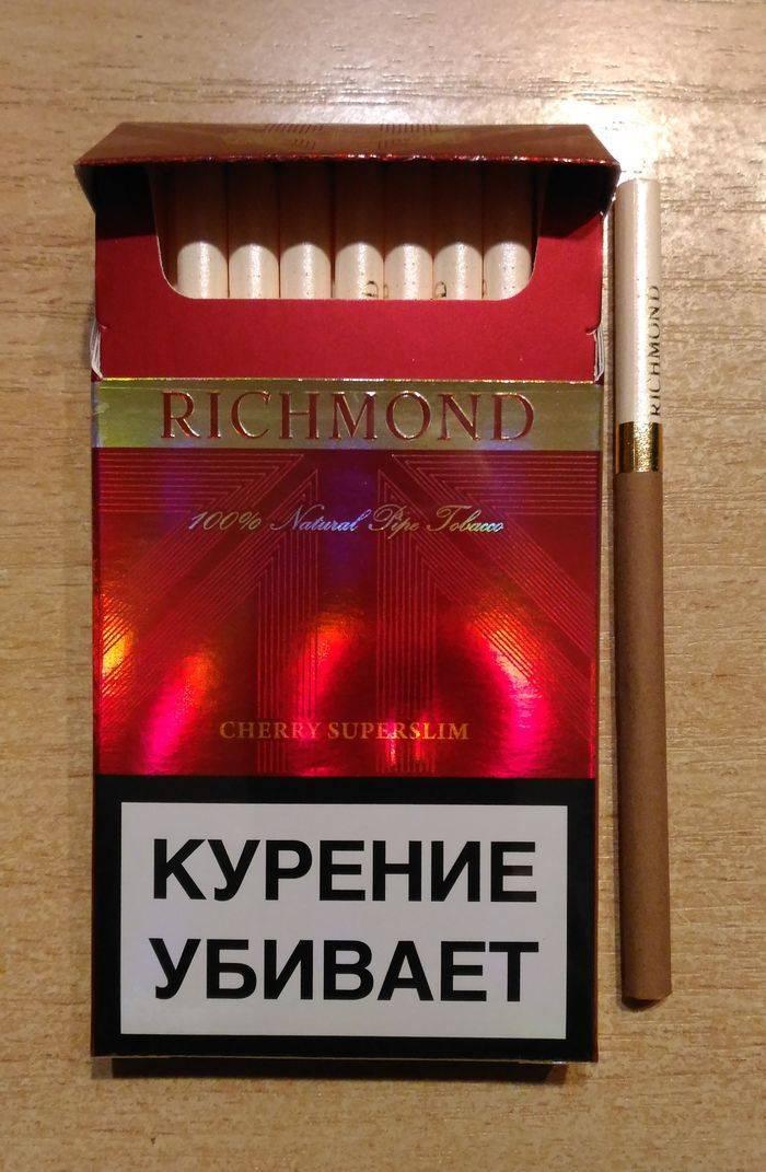 сигареты senator купить в спб
