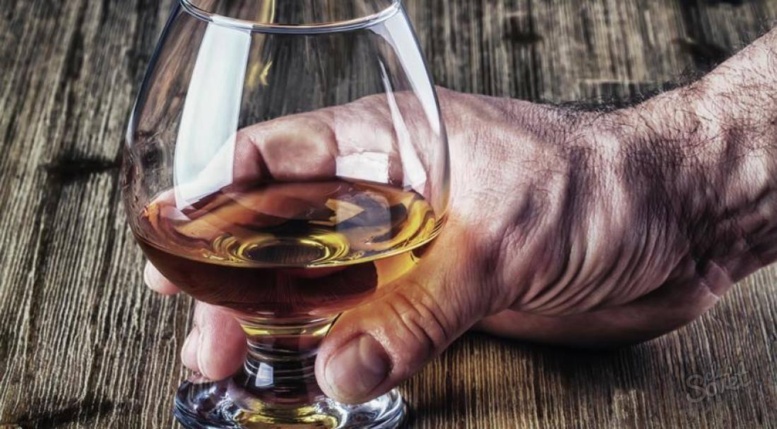 С чем пьют коньяк и как он будет хорошо питься?