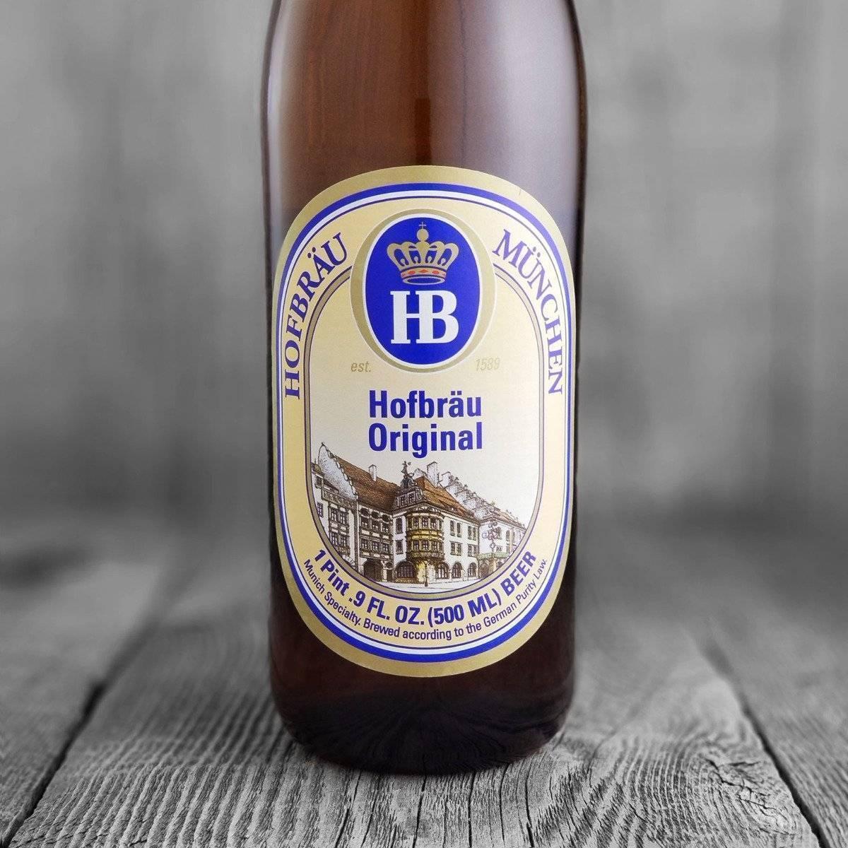 Пиво хоффброй (hofbräu) — особенности и история возникновения напитка