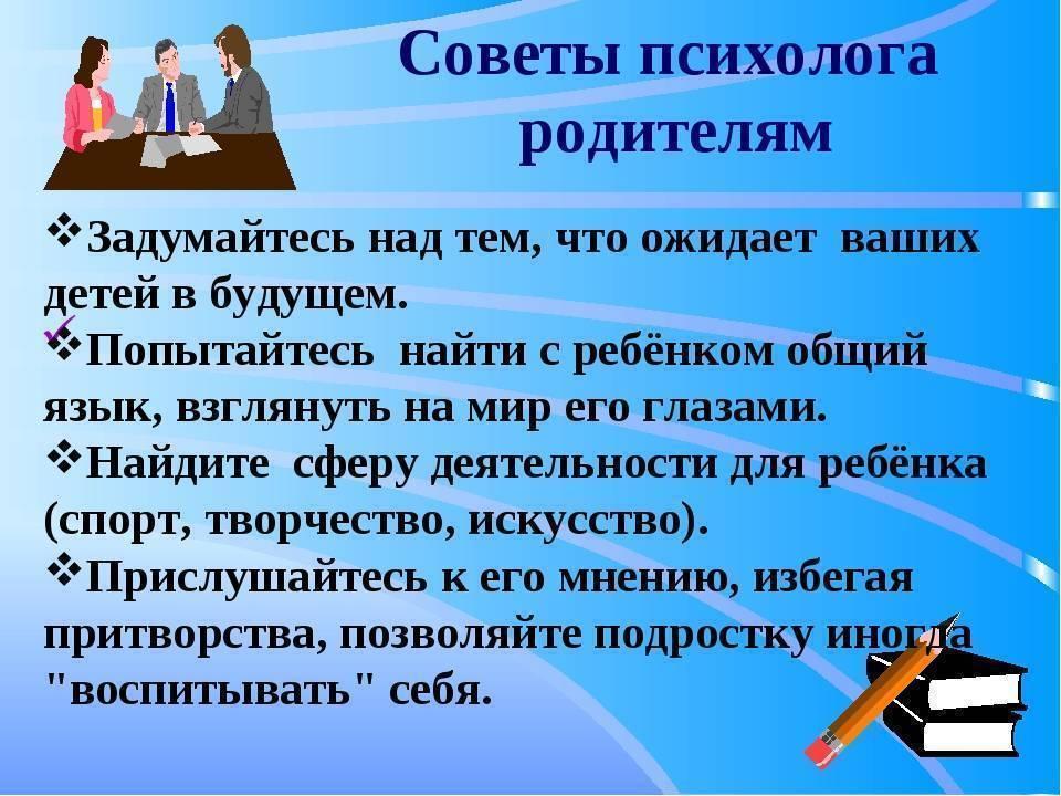 Как вести себя с алкоголиком. советы психолога | bezprivychek.ru