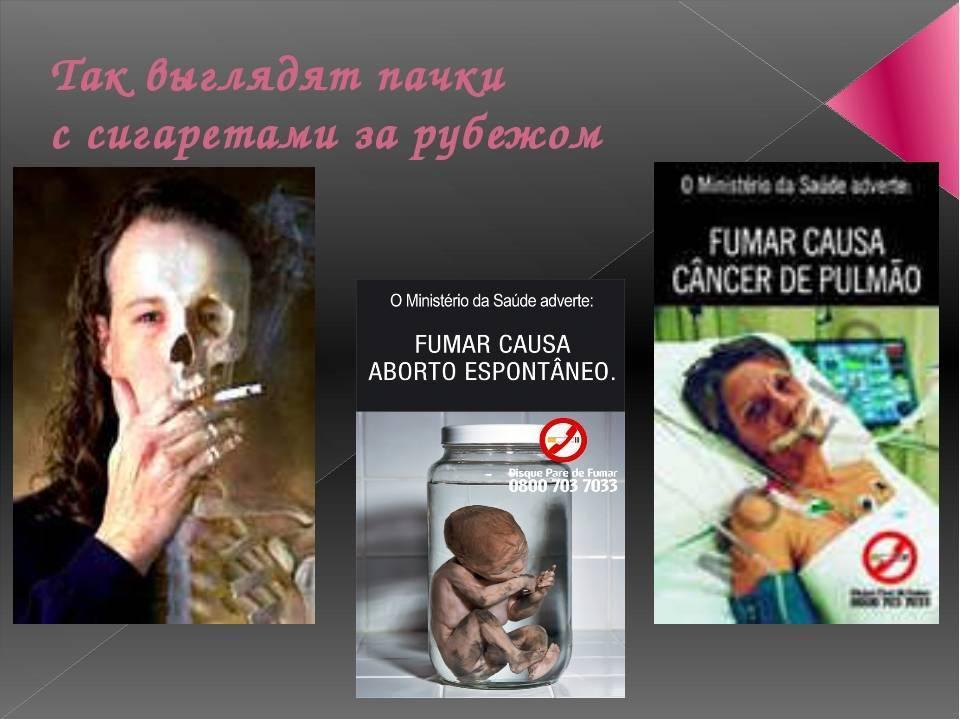 Может ли быть аллергия на сигареты у курильщика: симптомы и что делать   rusmeds
