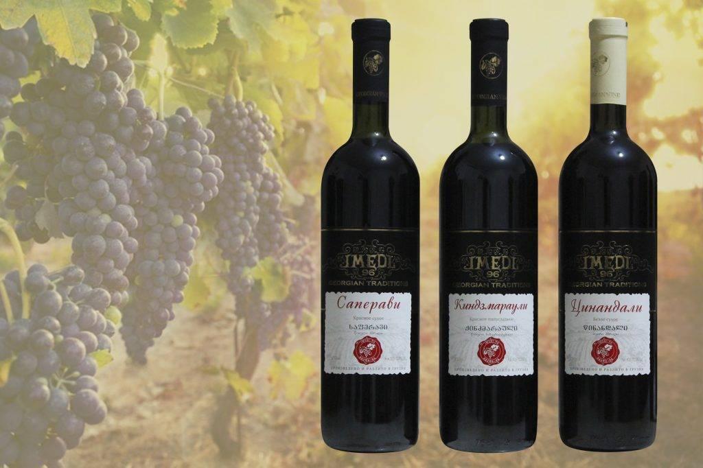 Вино саперави | barvosem.ru