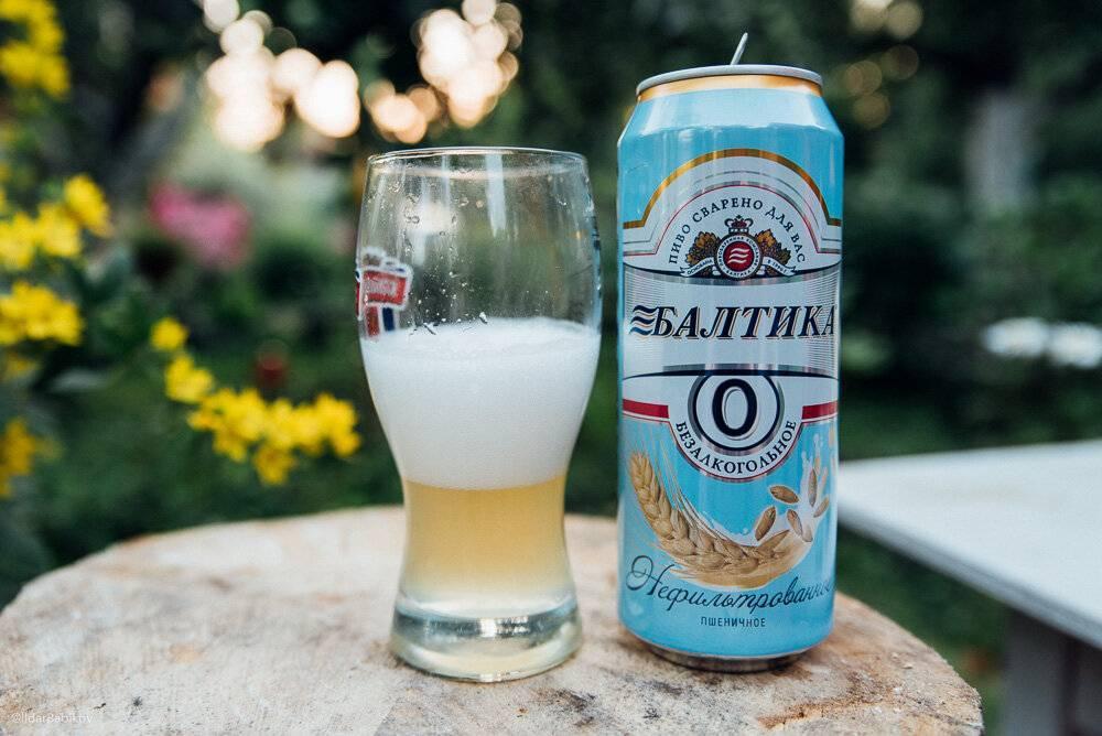 Польза и вред безалкогольного пива