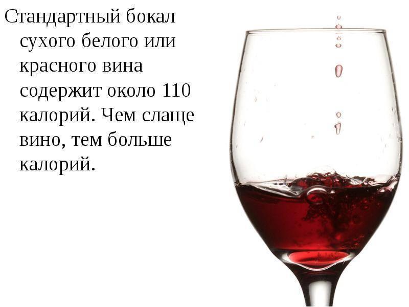 Что вреднее вино или пиво?