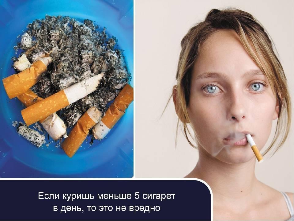 Что поможет бросить курение марихуаны?