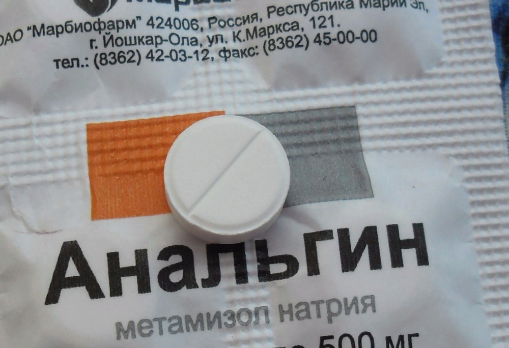 Поможет ли «анальгин» от головной боли? можно ли «анальгин» детям? действие «анальгина» с другими препаратами