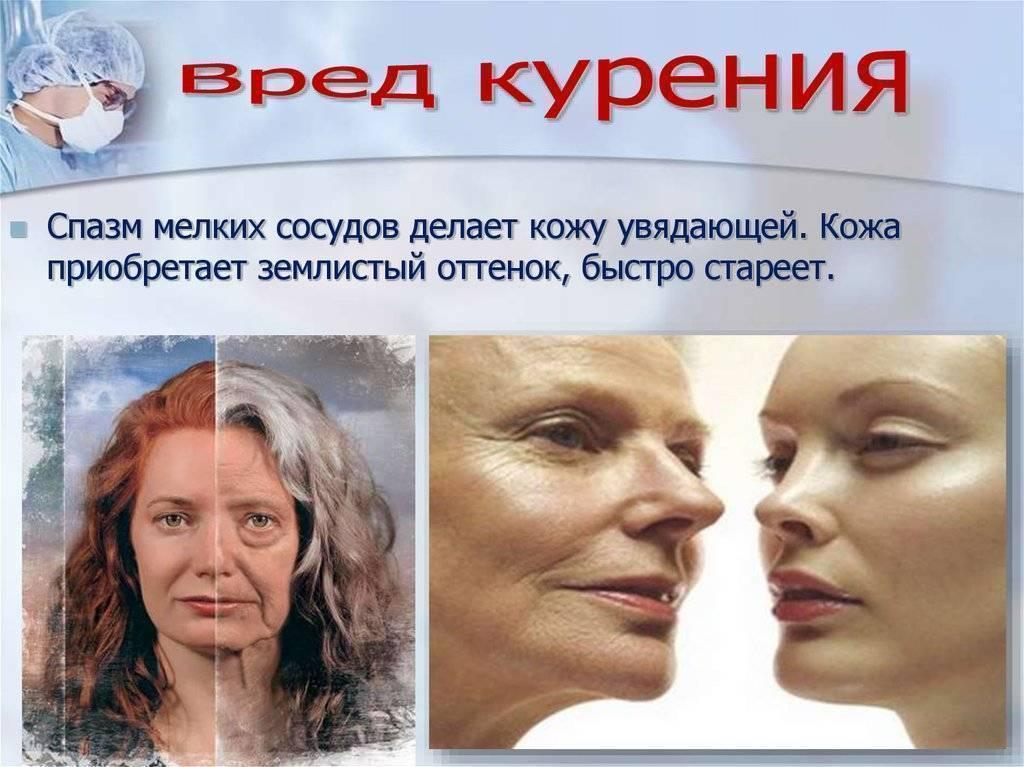Вред и польза конопли, ее действие на организм человека отравление.ру вред и польза конопли, ее действие на организм человека
