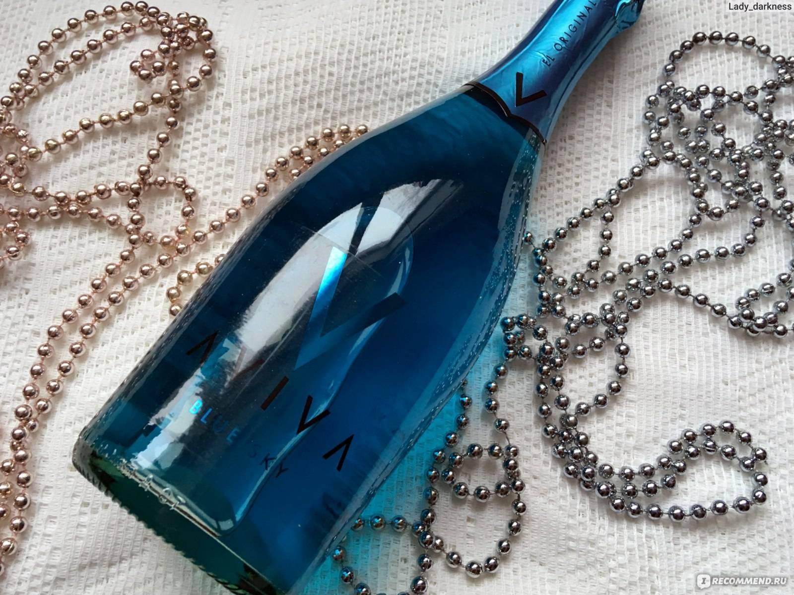 Игристое вино голубого цвета — история алкоголя