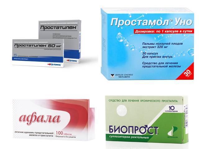 Наркотики в моче. через сколько тест не покажет их присутствие?