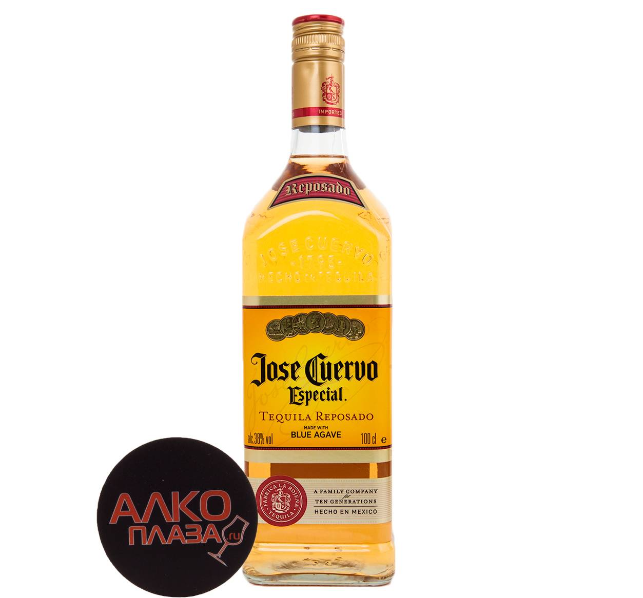 Текила хосе куэрво (jose cuervo) – особенности, виды, история марки
