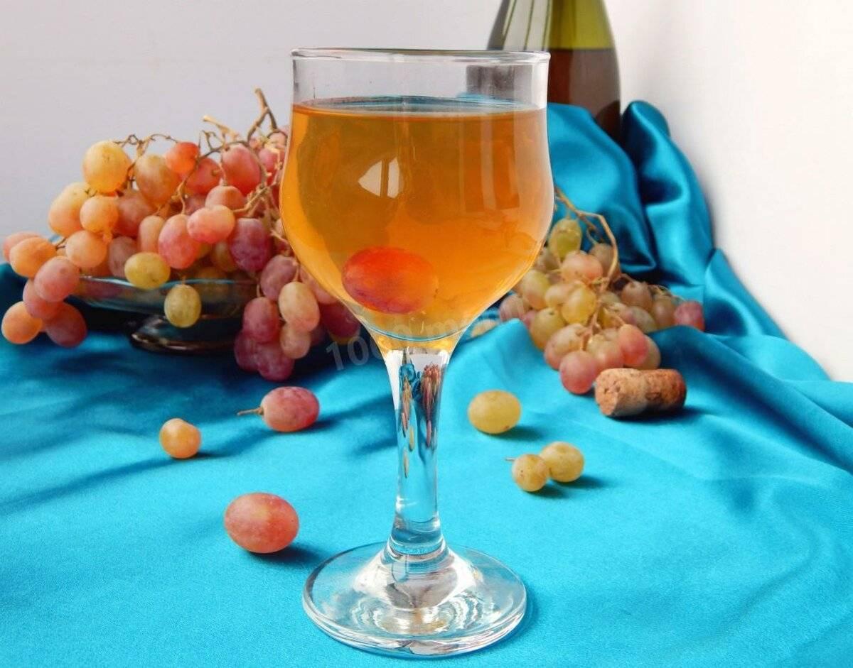 Домашняя настойка из винограда — 2 простых рецепта приготовления