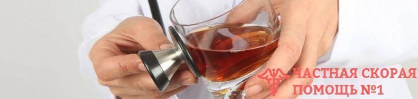 Лечение наркомании и алкоголизма в армавире