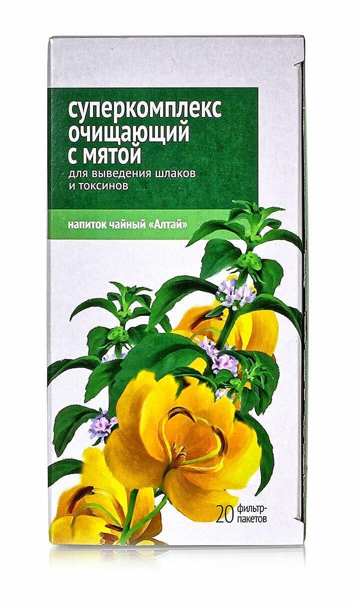 Детоксикация организма: препараты выводящие токсины из организма