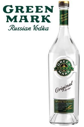 Все о водке зеленая марка   bezprivychek.ru