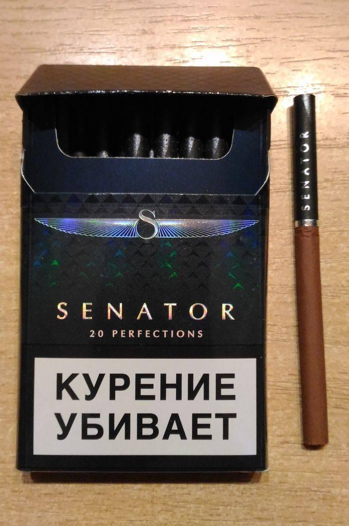 Сигареты senator купить в спб купить шкд электронная сигарета