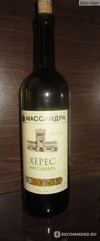 Херес — вино своеобразное и  оригинальное