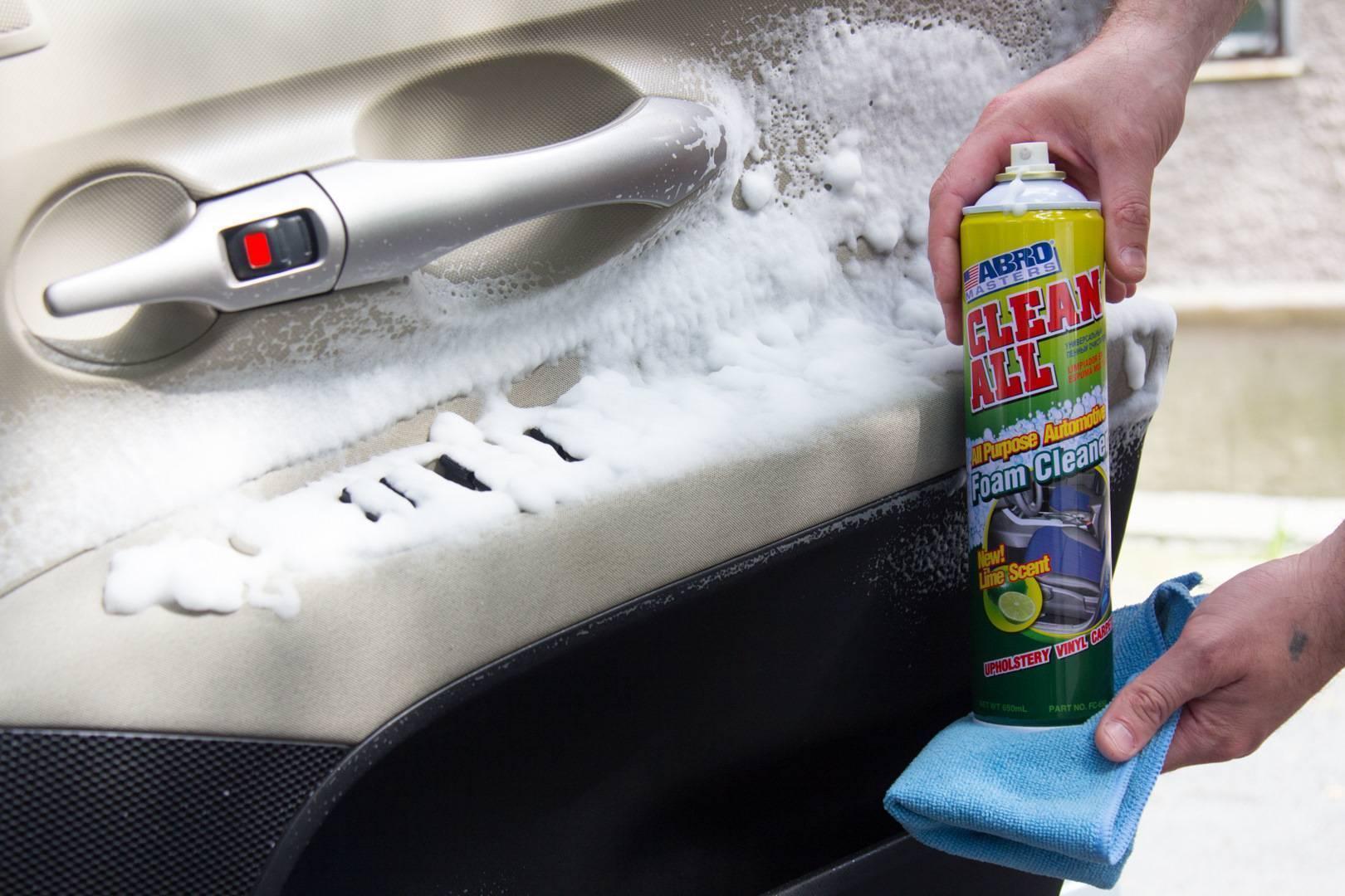 Как убрать запах прокуренного салона автомобиля
