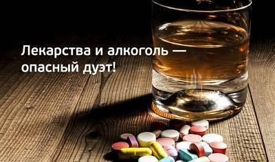 """Бетасерк и алкоголь: совместимость, последствия, отзывы. """"Бетасерк"""": инструкция по применению, состав, действие препарата"""