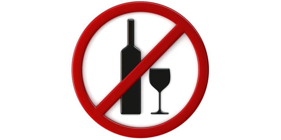 Виферон с алкоголем