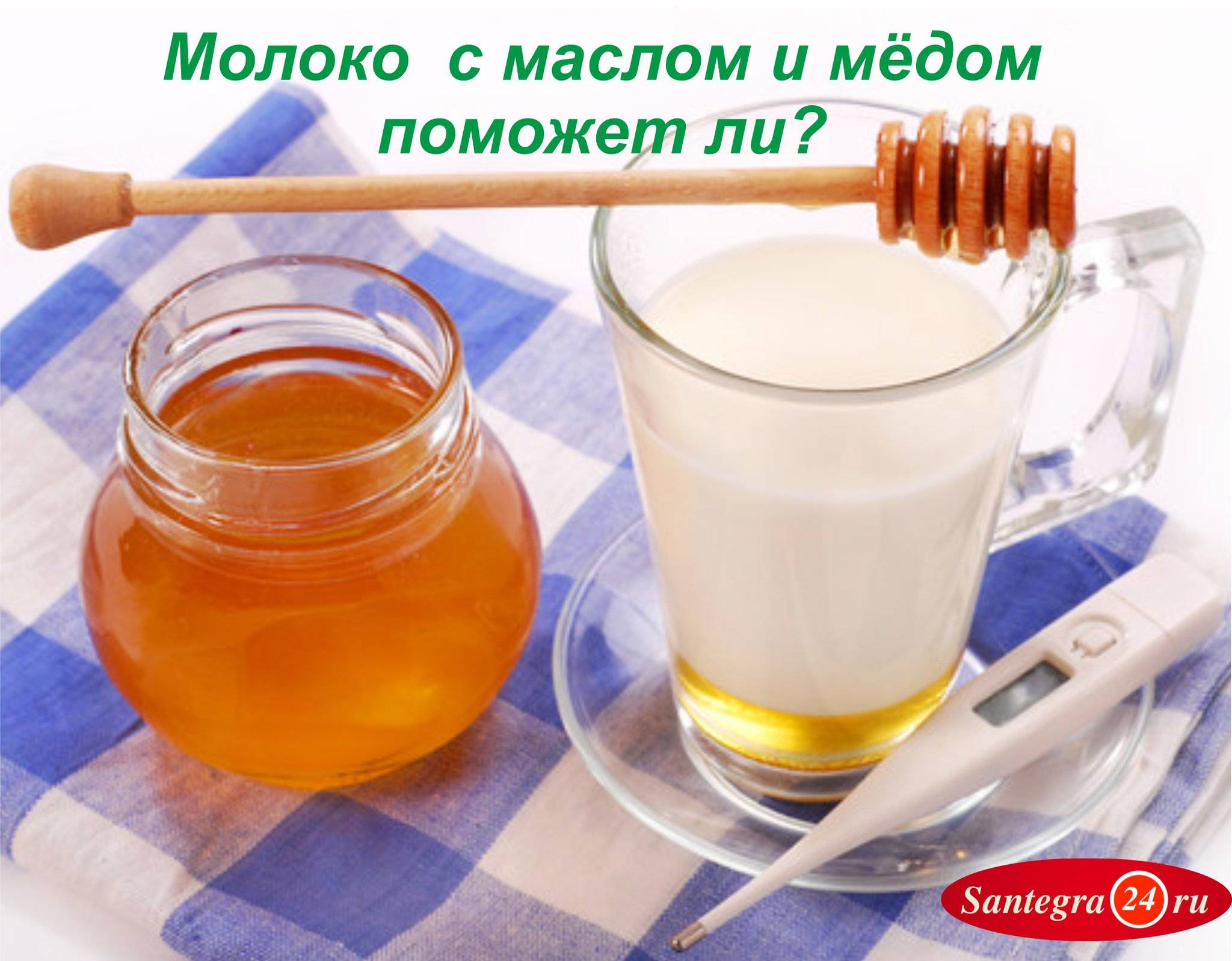 Коньяк в качестве лекарства от простуды: правильное лечение алкоголем