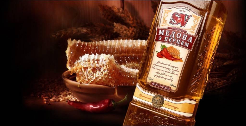 Мед при простуде - самые эффективные рецепты с лимоном, медом и водкой