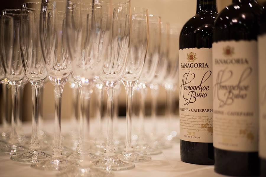 Обзор вина фанагория