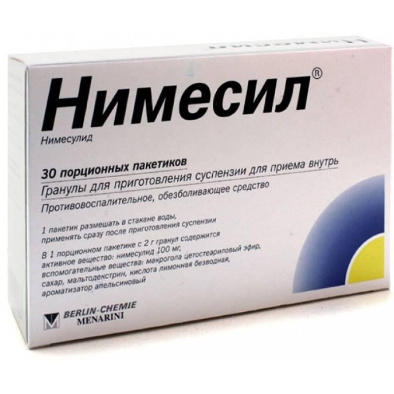 Таблетки от похмелья: эффективные препараты, особенности и состав