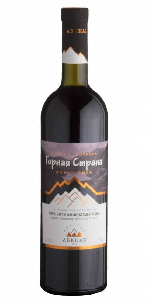 Абхазское вино псоу — обзор и отзывы, как отличить оригинал