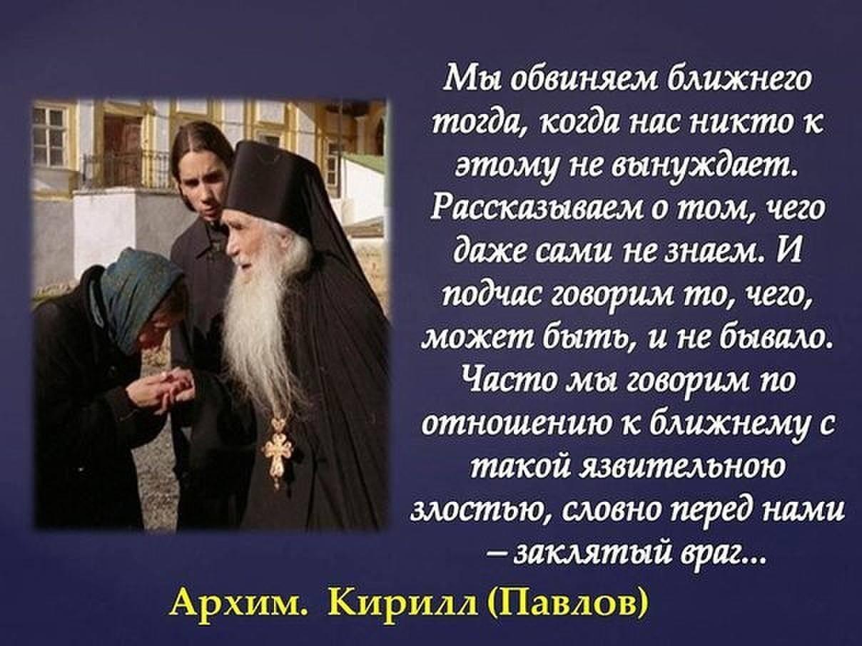 Алкоголизм и прочие зависимости: болезнь или грех? | вера 21 | о православии сегодня | православный интернет - портал
