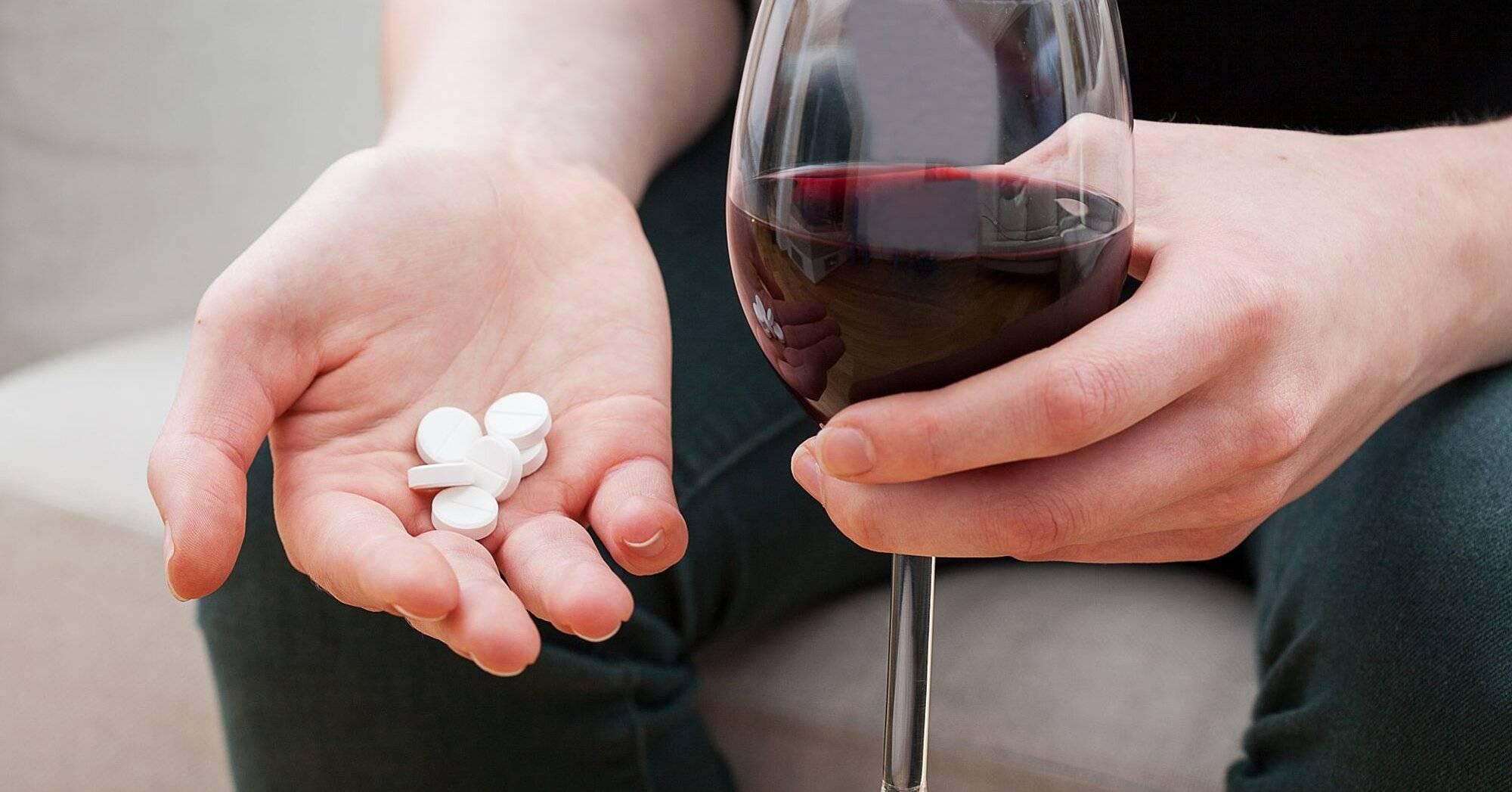 Обезболивающие средства и алкоголь